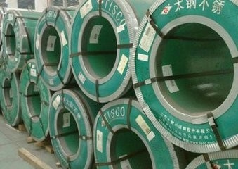 Chiny Hot Dip Galvanized Steel Coils , Carbon Steel Galvanized Hot Rolled Steel Coil For Container Plate dostawca